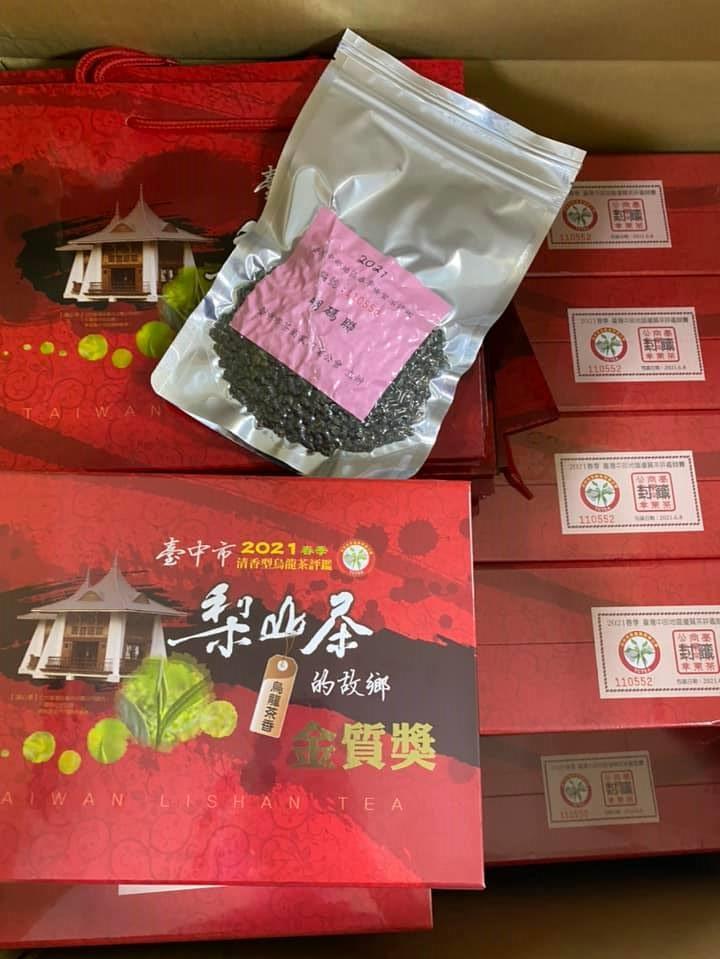 梨山茶,梨山茶批發,梨山茶零售,比賽茶批發,比賽茶零售